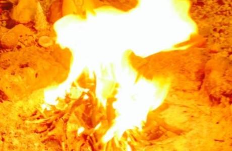 אש מקודשת